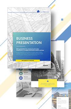 <b>브로슈어형</b> 건설, 부동산2 회사전용 PPT 패키지(회사소개서, 보고서, 제안서, 기획서, 심플)