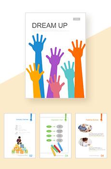아동, <b>교육</b>, <b>복지</b>5 파워포인트 디자인(제안서, 회사소개서, 기획서, 브로슈어, 상품소개서 디자인)