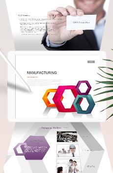 부품생산, 제조업5 파워포인트 디자인(제안서, 회사소개서, 기획서, 브로슈어, 상품소개서 디자인)